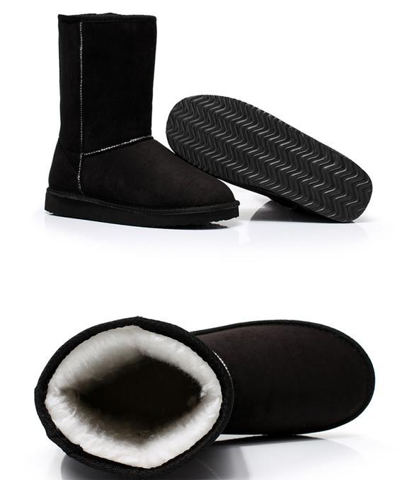 cyber unisex winter warm snow half boots shoes coffee